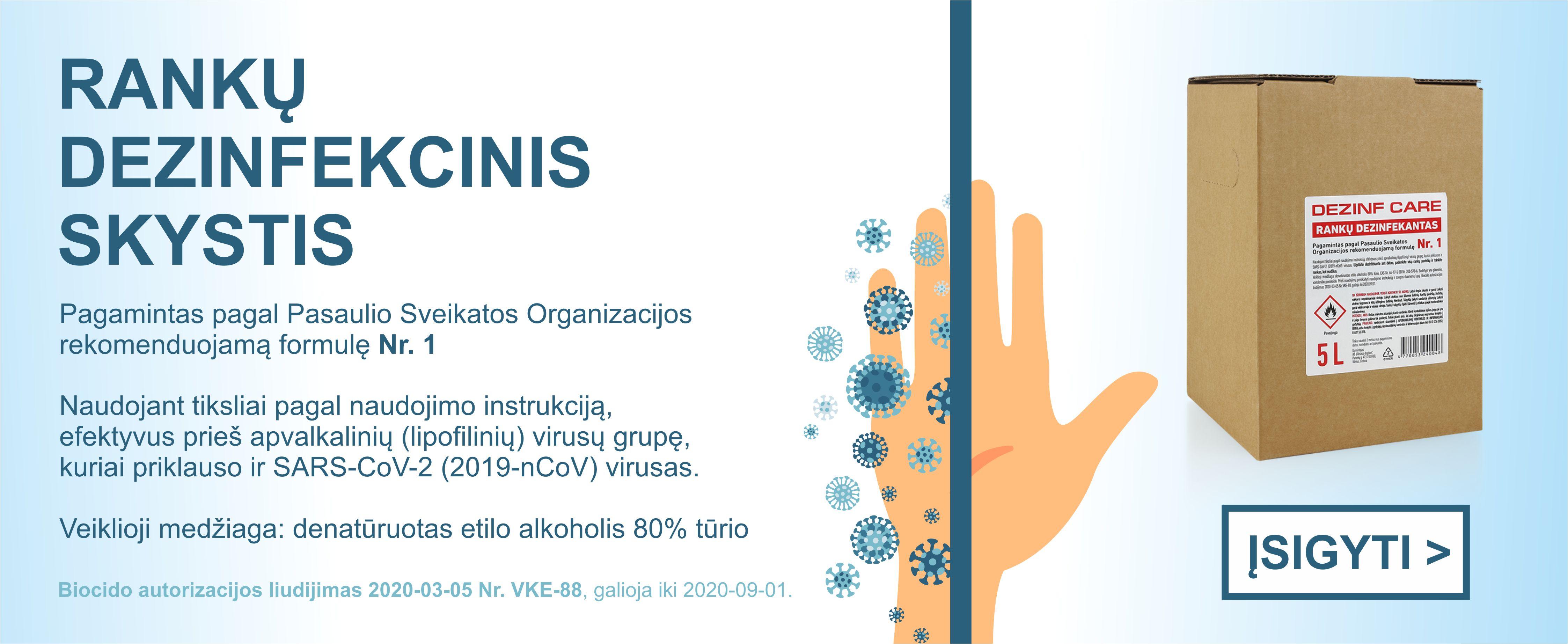 Rankų dezinfekcinis skystis